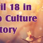 April 18 in Pop Culture History